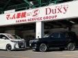 SANWA SERVICE GROUP Duxyマッハ車検 ヨシヅヤ清洲店/株式会社三和サービスの店舗画像