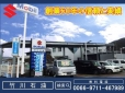 竹川石油 の店舗画像