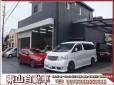 東山自動車 の店舗画像