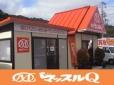 マッスルQ 物部店の店舗画像