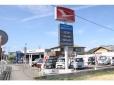株式会社国広オートサービス の店舗画像