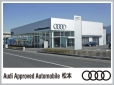 Audi Approved Automobile 松本 の店舗画像