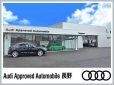 Audi Approved Automobile 長野 の店舗画像