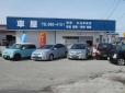 株式会社車屋 の店舗画像