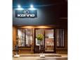 今野自動車整備工場 ジョイカル協和店の店舗画像