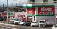 アップル弥富1号線店 の店舗画像