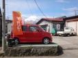 真栄自動車工業 の店舗画像