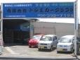 トシエ・カー・クラフト の店舗画像