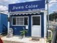 Dawn Color の店舗画像