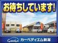 カーペディエム新潟 の店舗画像