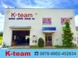 K−team の店舗画像