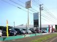 ホンダカーズ御前崎東 の店舗画像