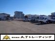 A.Tトレーディング 群馬太田展示場 の店舗画像