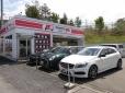 車買取専門店BB 信州中野インター店 の店舗画像