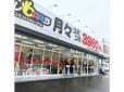 自社ローン カーマッチ愛知三河店 の店舗画像