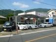 Car Select YUZU の店舗画像