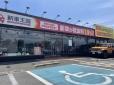新車王国 の店舗画像