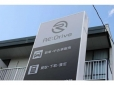 RE:Drive の店舗画像
