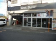 West Drive の店舗画像