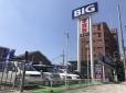 ビッグモーター 神戸灘店の店舗画像