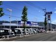 ビッグモーター 甲府店の店舗画像