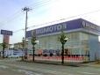 ビッグモーター 山形店の店舗画像