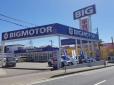 ビッグモーター 八千代店の店舗画像