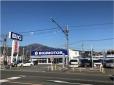 ビッグモーター 伊勢原店の店舗画像