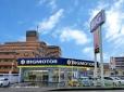 ビッグモーター 新横浜店の店舗画像