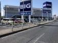 ビッグモーター 南柏店の店舗画像