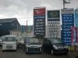 大西自動車 の店舗画像