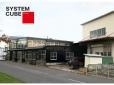 SYSTEMCUBE Co.Ltd. の店舗画像