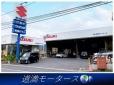 (株)道満モータース の店舗画像