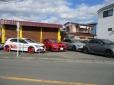 ニューワールドオートサービス の店舗画像