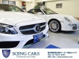 SOING CARS の店舗画像