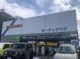 有限会社カーテックベア の店舗画像