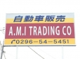 A・M・I TRADING CO. の店舗画像