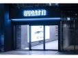 ブガッティ東京 の店舗画像