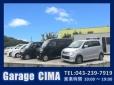 Garage CIMA の店舗画像