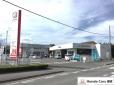 Honda cars 那須 那須塩原店の店舗画像