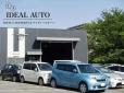 IDEAL AUTO (アイディールオート) の店舗画像