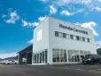 Honda Cars 中津川 中古車センター 中津川店の店舗画像