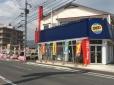 ホンダオート伊万里 の店舗画像