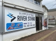 RIVER STAND の店舗画像