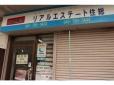 Com Com Auto の店舗画像