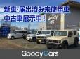 Goody Cars グッディーカーズ の店舗画像