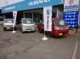 三浦自動車株式会社 の店舗画像