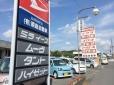 原島自動車 の店舗画像