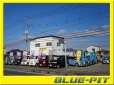 BLUE PIT の店舗画像