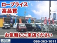 AutoService CarTown【オートサービス カータウン】 の店舗画像